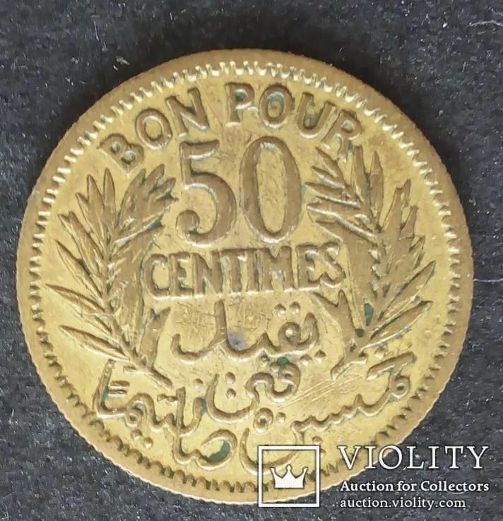 Сентим 15 копеек 1903