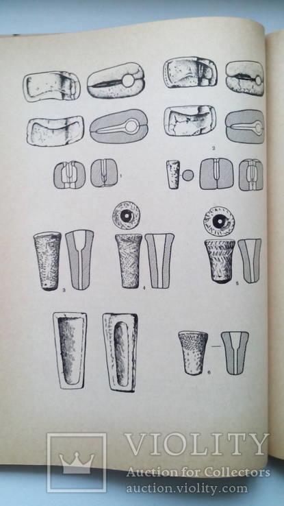 Археология СССР, фото №5