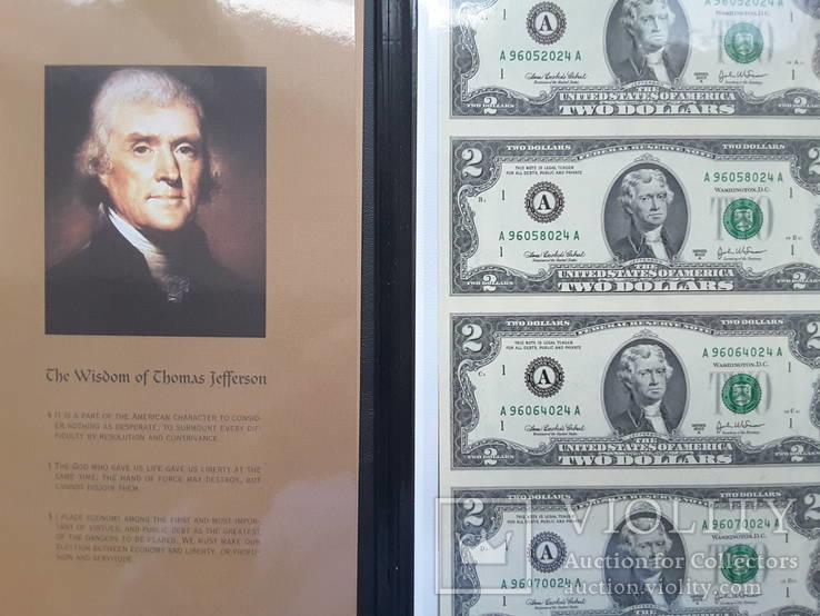 Uncut банкноты  4 × 2 доллара США  с сертификатом