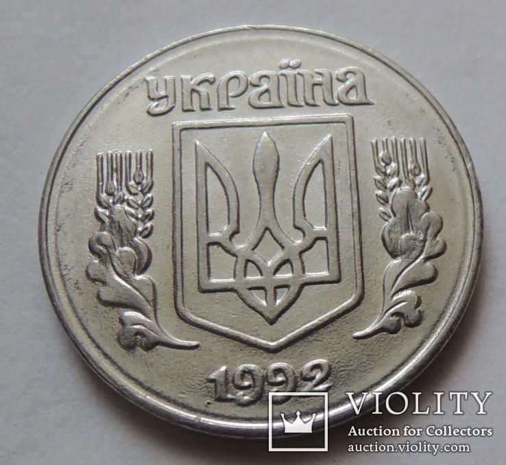 Перепутка 5 копеек 1988 цена