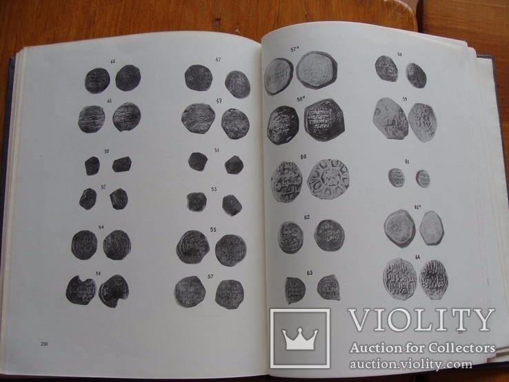 Монетное дело и денежное обращение в Азербайджане ХII-ХV вв. 2 тома. Сейфеддини М.А., фото №9