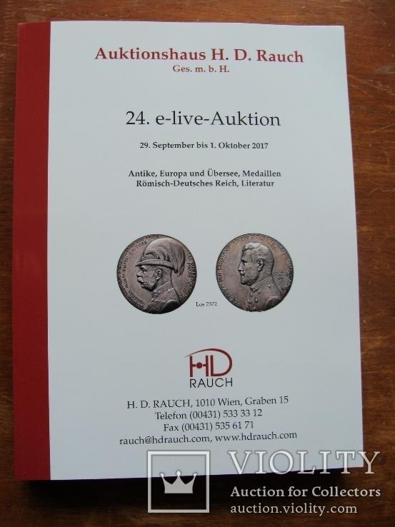 Auktionshaus H. D. Rauch. 29 September bis 1. Oktober 2017., фото №2
