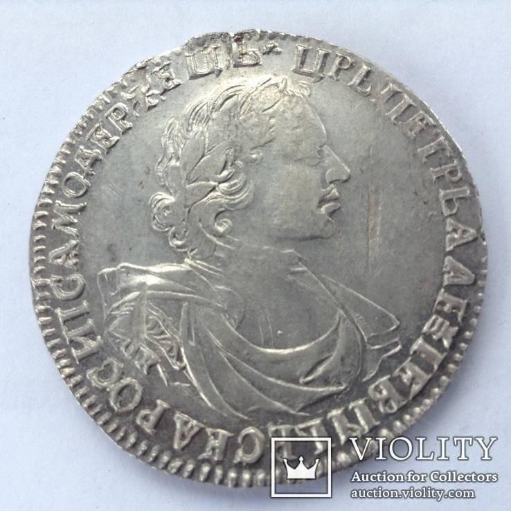 Рубль 1719г