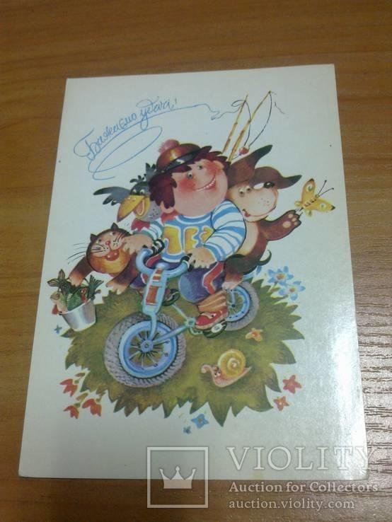 советская открытка весна на носу римская