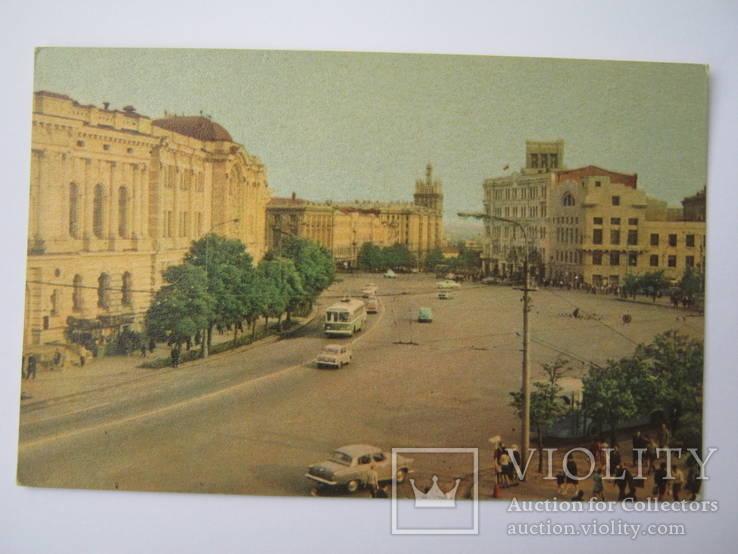 Харків.ПлощаТевелєва.1969р.