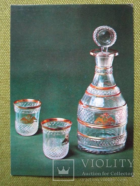 Русское стекло и фарфор Оружейная палата 1979г., фото №14