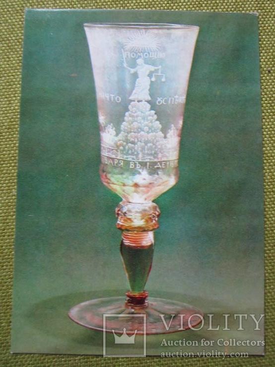 Русское стекло и фарфор Оружейная палата 1979г., фото №24