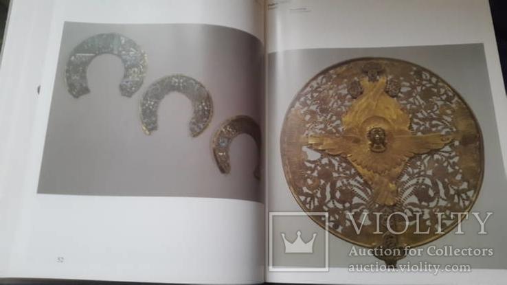 Большой альбом Русское серебро 14- начало 20 ст., фото №6