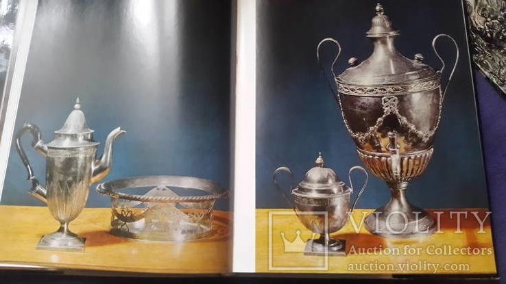 Большой альбом Русское художественное   серебро, фото №9
