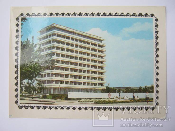 """Крым.Евпатория.Санаторий """"Таврия"""".1978г."""