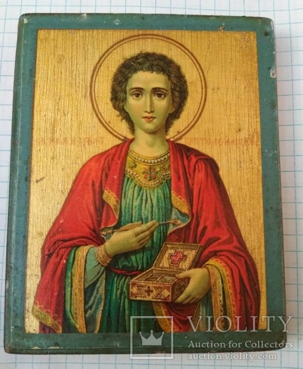 Св.Пантелеймон.Благославление св.Афонской горы,Пантелеймонова монастыря,где и она освящена, фото №3