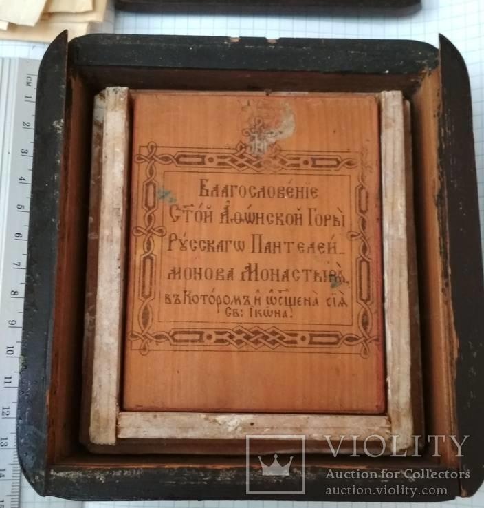 Св.Пантелеймон.Благославление св.Афонской горы,Пантелеймонова монастыря,где и она освящена, фото №6