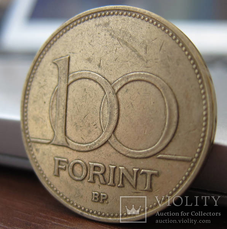 Венгрия 100 форинтов 1995, фото №2