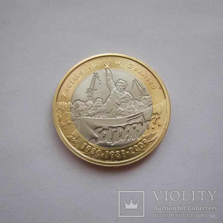 7 талеров 10 польских грошей1963 года цена