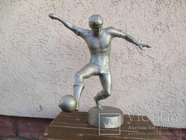 Футболист.авторская работа.силумин