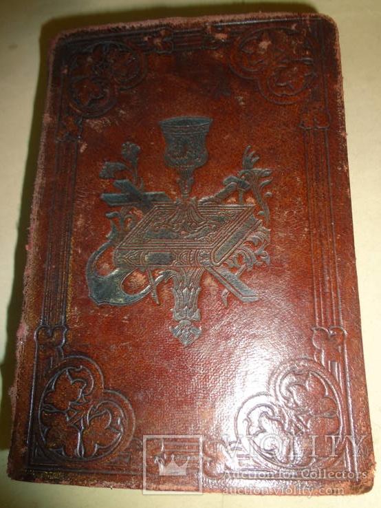 1889 Подарочная религиозная книга в позолоте с тиснением