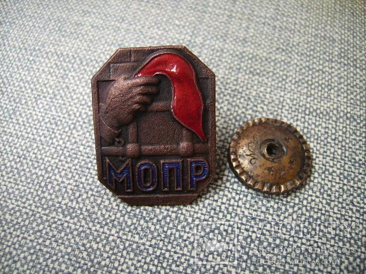 Знак МОПР (20-30-e годы).