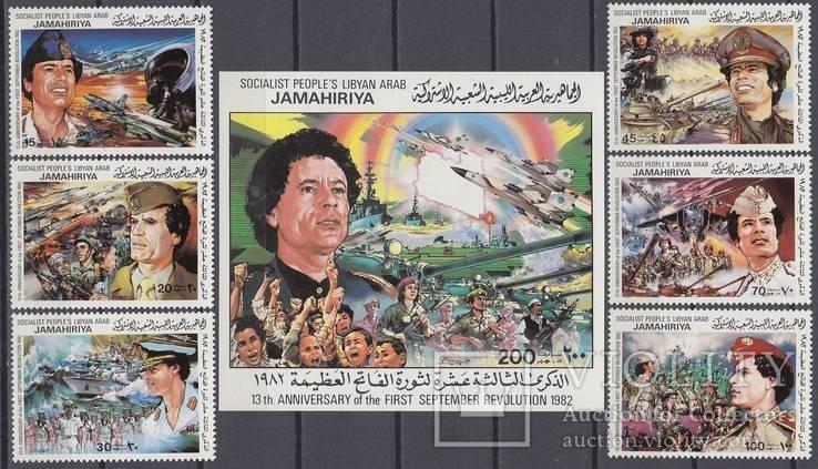Ливийская Джамахирия 1982 13-я годовщина революции Муаммар Каддафи полная серия MNH **