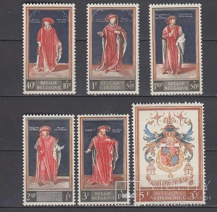 Бельгия 1959 Mi.#1155/60 400 лет Королевской Библиотеке полная серия MH *