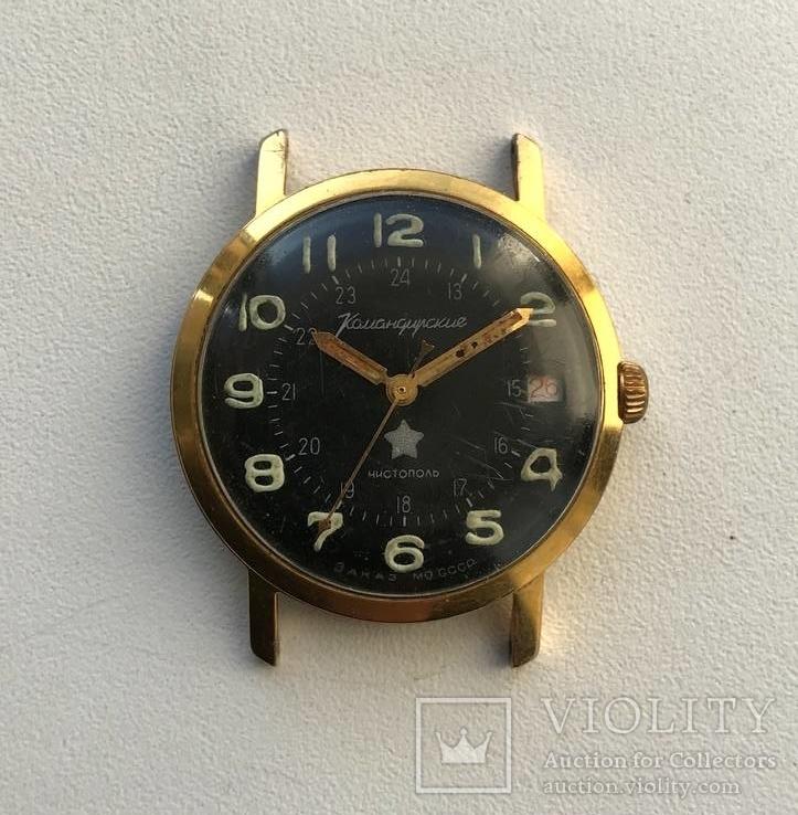 Часы Восток Командирские Заказ МО СССР