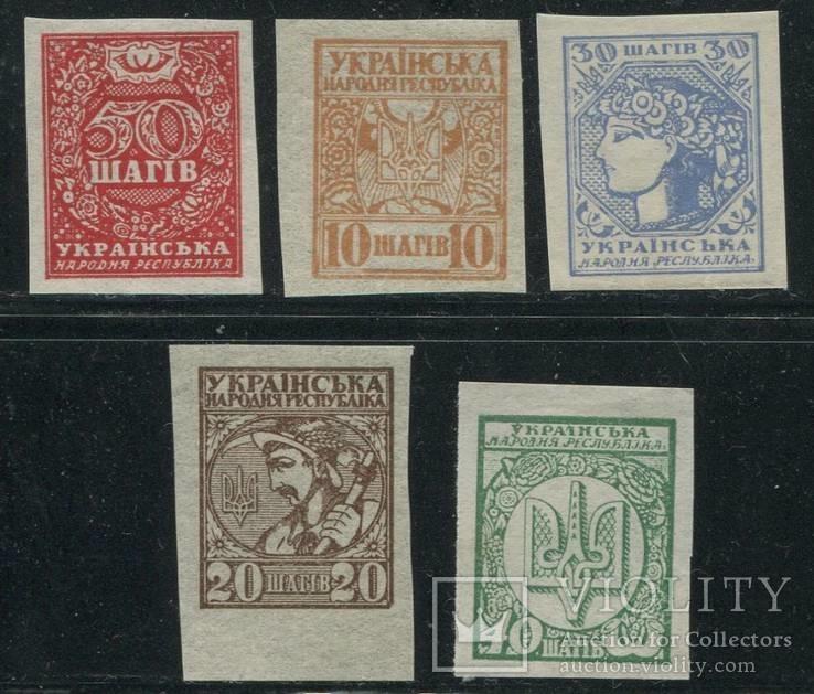 1918 Украина УНР шаги полная серия MNH **