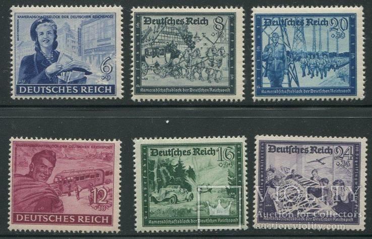 Рейх  полная серия немецкая почта