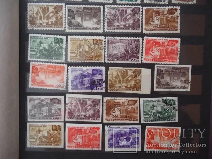 1947 г послевоенное востановления хозяйства 20 марок