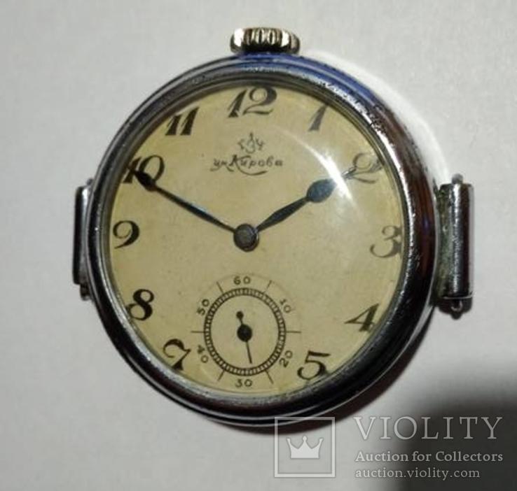 Часы Военные Кировские 1940. Рабочие