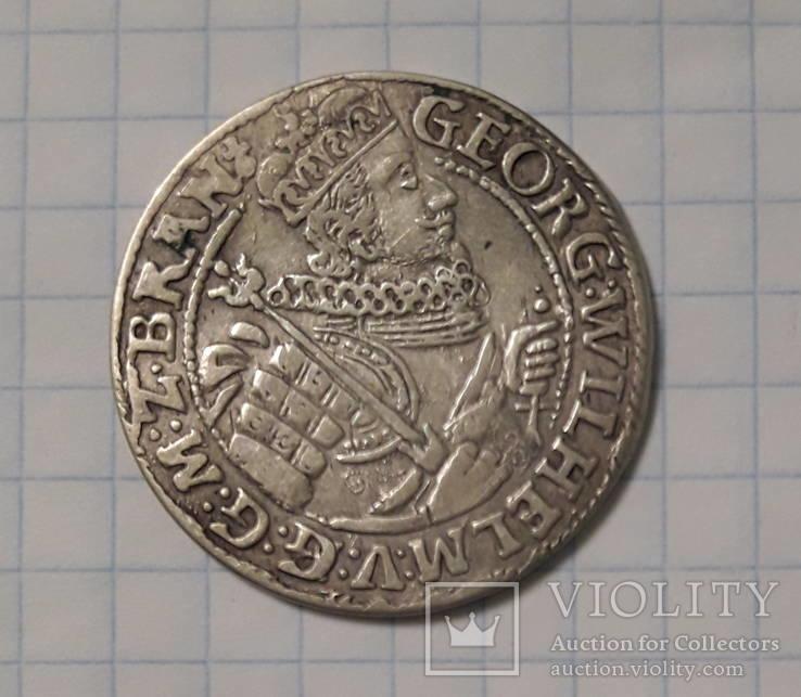 Орт 1622
