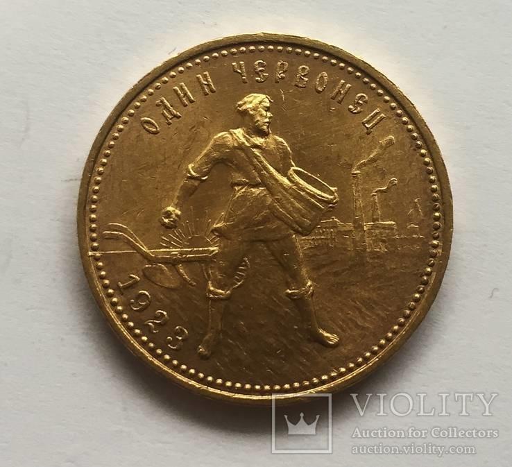 Червонец сеятель 1923 год РСФСР золото 8,6 грамм 900`