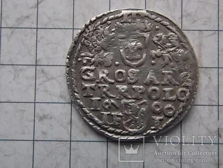 Трояк 1600 рік