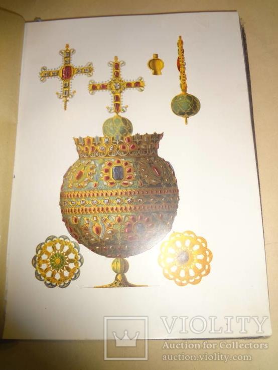 1912 Три Века История Российской Империи