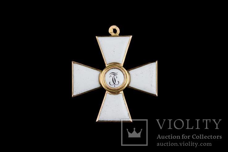 Крест Ордена Св.Георгия 4 степени