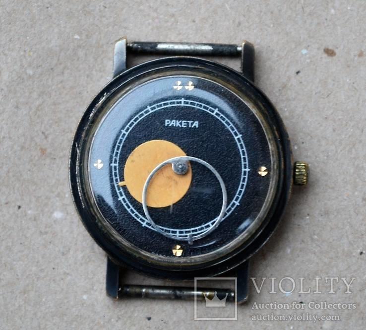 Часы Ракета Коперник рабочие