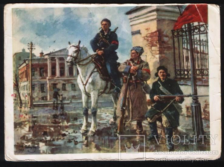 Первые дни октября 62 г., фото №2