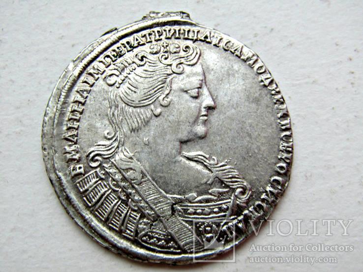 Полтина 1733