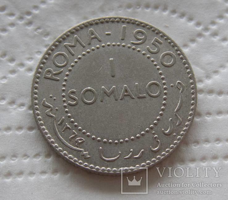 Итальянское Сомали 1 сомало 1950