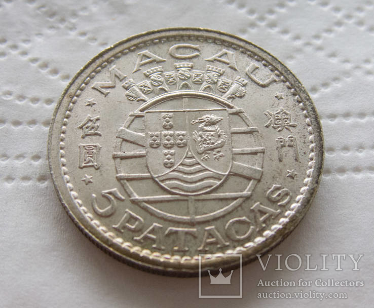 Португальское Макао 5 патак 1952 UNC