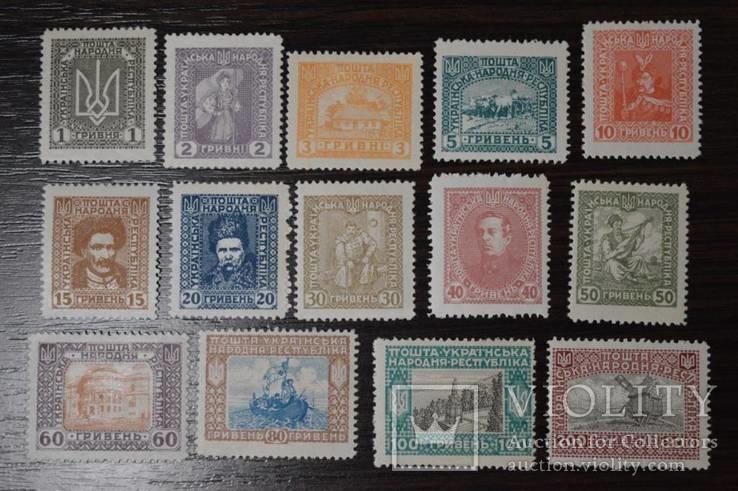 Почтовые марки Директории УНР «Венская серия» (1920)
