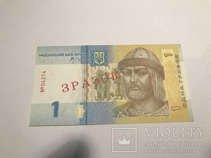 1 гривна 2006 г Стельмах Зразок UNC с 1 грн
