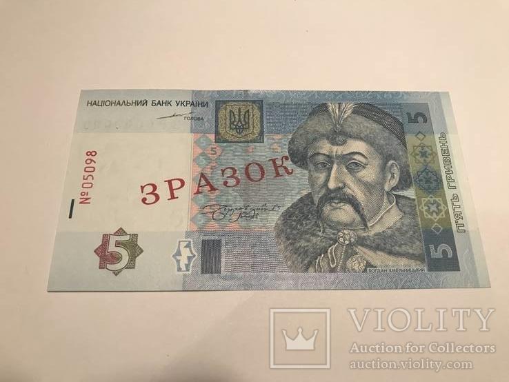 5 гривен 2004 г Тигипко Зразок UNC с 1 грн