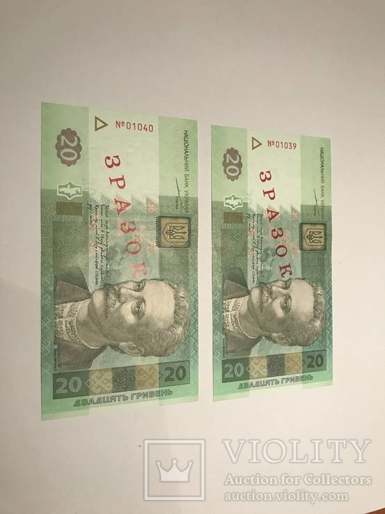 20 гривен 2003 гТигипко номера подряд Зразок UNC с 1 грн