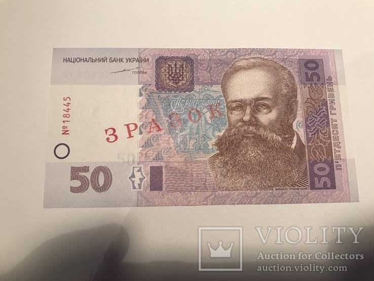 50 гривен 2004 г Тигипко Зразок UNC с 1 грн