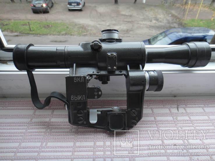 ПСО-1