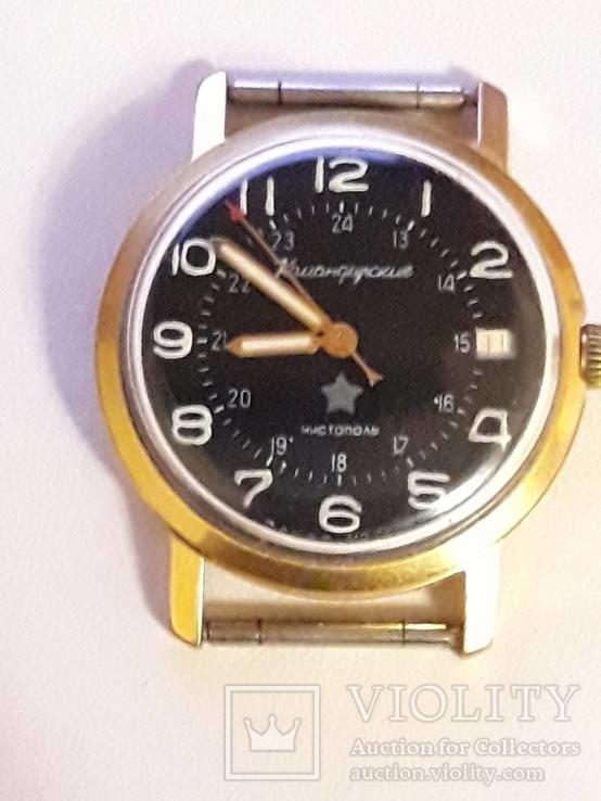 Часы командирские(AU20)