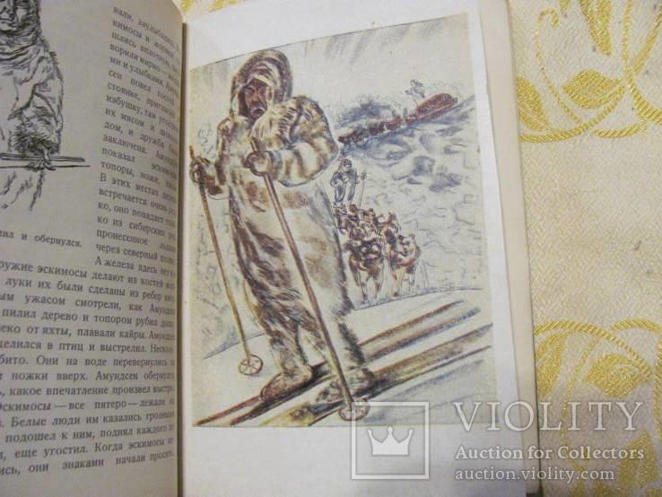 Яковлев А. Жизнь и приключения Роальда Амундсена.1936 г, фото №17