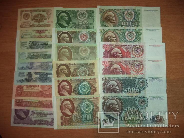 Полная коллекция бон СССР 1961-1992 годов,UNC-половина