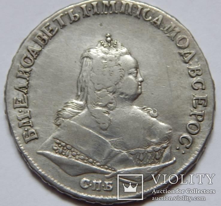 1 рубль 1744 року
