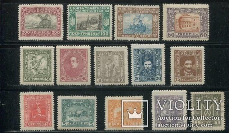 1920 Украина Венский выпуск полная серия