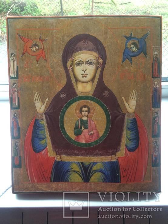 Знамення Пресвятої Богородиці 43х37